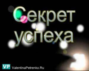 kartinki-dlya-statej-na-bloge-360x288