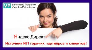 kartinki-dlya-statej-na-bloge