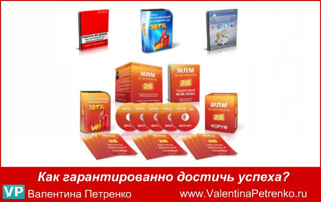 Картинка с изображением 3В обложек книг и дисков